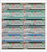 kalender 2013 kecil